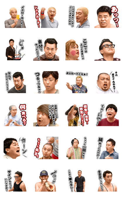 Documental Voice Stickers Line Sticker GIF & PNG Pack: Animated & Transparent No Background | WhatsApp Sticker