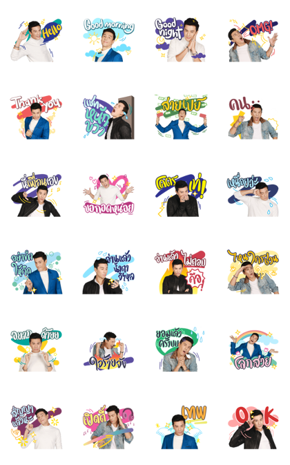 Dome Pakorn Lam Vol. 1 Line Sticker GIF & PNG Pack: Animated & Transparent No Background | WhatsApp Sticker