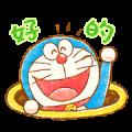 Doraemon New Life Stickers