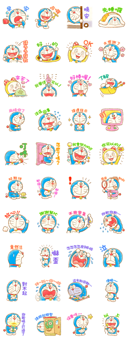 Doraemon New Life Stickers Line Sticker GIF & PNG Pack: Animated & Transparent No Background | WhatsApp Sticker