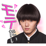 "Drama ""Mob Psycho 100"" Sticker for LINE & WhatsApp 