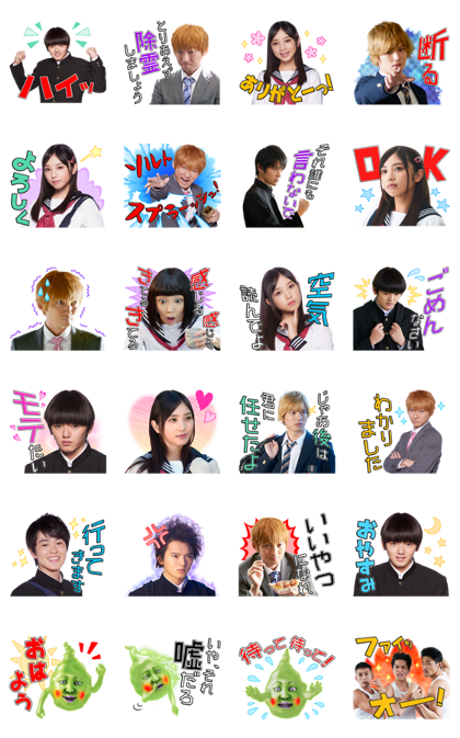 "Drama ""Mob Psycho 100"" Line Sticker GIF & PNG Pack: Animated & Transparent No Background 