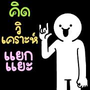 Dueb Dueb Pop-Ups Sticker for LINE & WhatsApp | ZIP: GIF & PNG