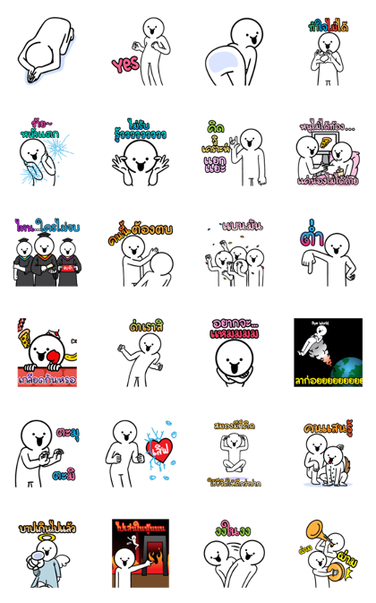 Dueb Dueb Pop-Ups Line Sticker GIF & PNG Pack: Animated & Transparent No Background | WhatsApp Sticker