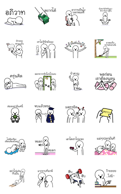 Dueb Dueb Sound Stickers Vol. 1 Line Sticker GIF & PNG Pack: Animated & Transparent No Background | WhatsApp Sticker