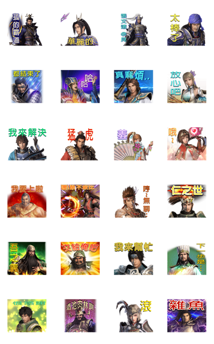 Dynasty Warriors 9 Line Sticker GIF & PNG Pack: Animated & Transparent No Background | WhatsApp Sticker