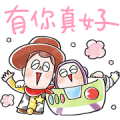Easygoing Toy Story Sticker for LINE & WhatsApp | ZIP: GIF & PNG