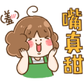 Ebi: Mother Edition Sticker for LINE & WhatsApp | ZIP: GIF & PNG