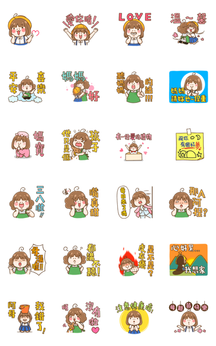 Ebi: Mother Edition Line Sticker GIF & PNG Pack: Animated & Transparent No Background | WhatsApp Sticker