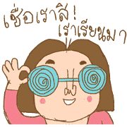 GMM MUSIC HIT × Am I Drawing Good? Sticker for LINE & WhatsApp | ZIP: GIF & PNG