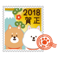 HAPPY NEW YEAR 2018 Sticker for LINE & WhatsApp | ZIP: GIF & PNG