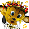 Hanshin Tigers Official Stickers 2018