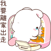 Happy Bunny 2: Run Away from Home Sticker for LINE & WhatsApp | ZIP: GIF & PNG