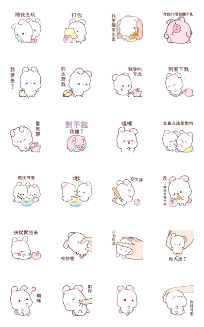 Happy Bunny 2: Run Away from Home Line Sticker GIF & PNG Pack: Animated & Transparent No Background   WhatsApp Sticker