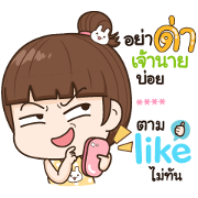 Hell Office Sticker for LINE & WhatsApp | ZIP: GIF & PNG