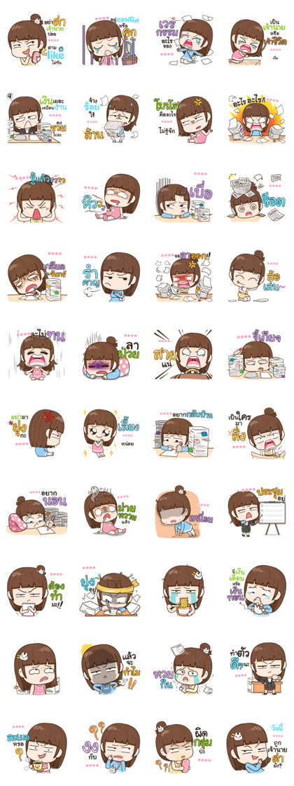 Hell Office Line Sticker GIF & PNG Pack: Animated & Transparent No Background | WhatsApp Sticker