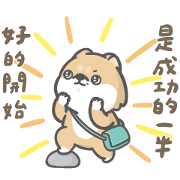 Hi John New Life Stickers - new semester Sticker for LINE & WhatsApp | ZIP: GIF & PNG