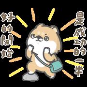 Hi John New Life Stickers - new semester Sticker for LINE & WhatsApp | ZIP: GIF & PNG