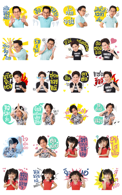 Isan Gentlemen Line Sticker GIF & PNG Pack: Animated & Transparent No Background | WhatsApp Sticker