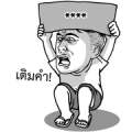 Jook Gru Custom Stickers Sticker for LINE & WhatsApp | ZIP: GIF & PNG
