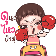 Juno Animated 5 Sticker for LINE & WhatsApp | ZIP: GIF & PNG