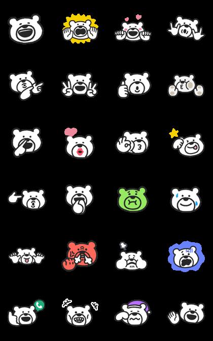 KETAKUMA Big Face Line Sticker GIF & PNG Pack: Animated & Transparent No Background | WhatsApp Sticker