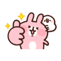 Kanahei's Piske & Usagi Come to Life! 3 Sticker for LINE & WhatsApp | ZIP: GIF & PNG