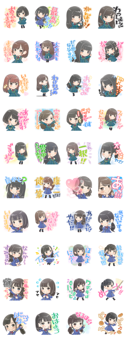 Keyakizaka46 Cartoon Style Stickers Line Sticker GIF & PNG Pack: Animated & Transparent No Background | WhatsApp Sticker