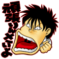 LINE MANGA:BADBOYS Sticker for LINE & WhatsApp | ZIP: GIF & PNG