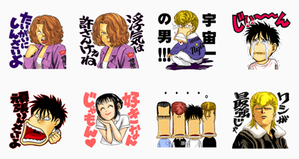 LINE MANGA: BADBOYS Line Sticker GIF & PNG Pack: Animated & Transparent No Background | WhatsApp Sticker