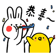 Lazy Rabbit & Mr.Chu New Life Stickers Sticker for LINE & WhatsApp | ZIP: GIF & PNG