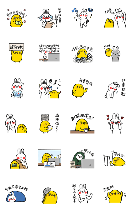 Lazy Rabbit & Mr. Chu New Life Stickers Line Sticker GIF & PNG Pack: Animated & Transparent No Background | WhatsApp Sticker