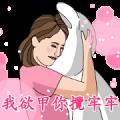 Let's Karaoke! Feat. autra media Sticker for LINE & WhatsApp   ZIP: GIF & PNG