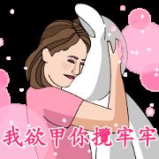 Let's Karaoke! Feat. autra media Sticker for LINE & WhatsApp | ZIP: GIF & PNG