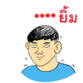 MR.Kevin Custom Stickers Sticker for LINE & WhatsApp | ZIP: GIF & PNG