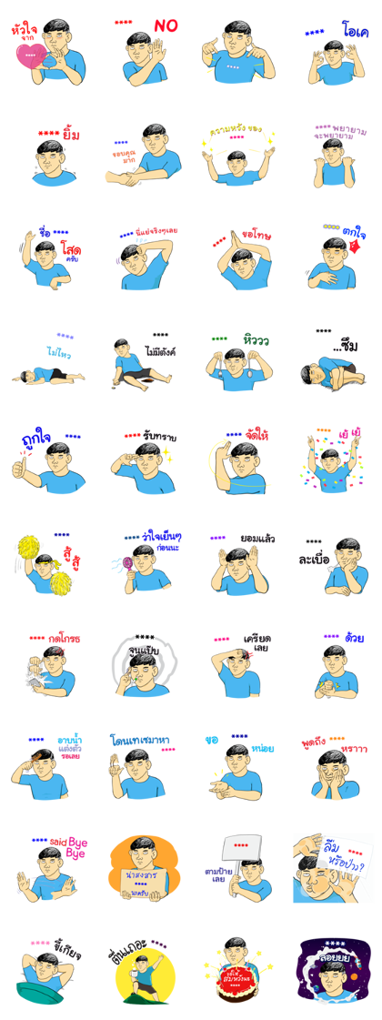 MR. Kevin Custom Stickers Line Sticker GIF & PNG Pack: Animated & Transparent No Background | WhatsApp Sticker