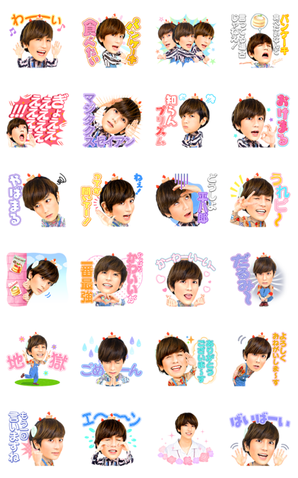 Masaru Yumeya Stickers Line Sticker GIF & PNG Pack: Animated & Transparent No Background | WhatsApp Sticker