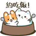 Mountain & Stoppy's entertainment life Sticker for LINE & WhatsApp   ZIP: GIF & PNG