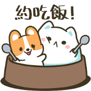 Mountain & Stoppy's entertainment life Sticker for LINE & WhatsApp | ZIP: GIF & PNG