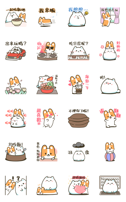 Mountain & Stoppy's entertainment life Line Sticker GIF & PNG Pack: Animated & Transparent No Background | WhatsApp Sticker