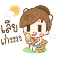 My Husband Only 9 Sticker for LINE & WhatsApp | ZIP: GIF & PNG