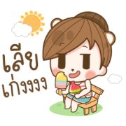 My Husband Only 9 Sticker for LINE & WhatsApp   ZIP: GIF & PNG
