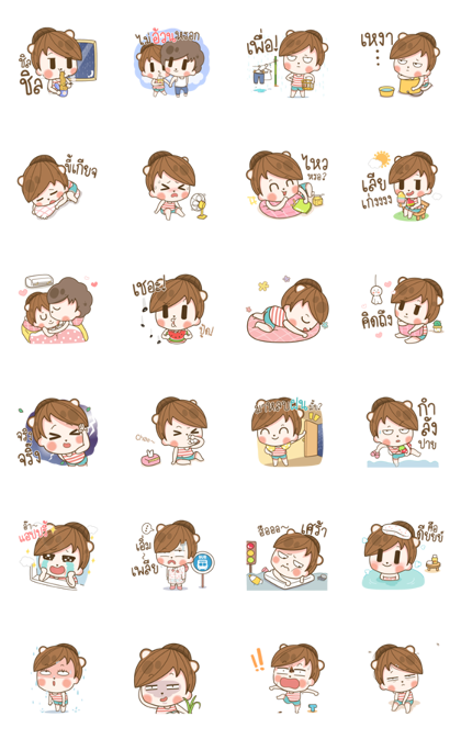 My Husband Only 9 Line Sticker GIF & PNG Pack: Animated & Transparent No Background | WhatsApp Sticker