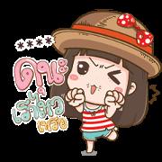 No Ne Big Font: Custom Stickers Sticker for LINE & WhatsApp | ZIP: GIF & PNG