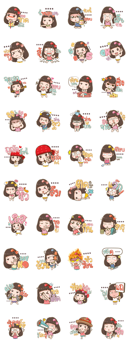 No Ne Big Font: Custom Stickers Line Sticker GIF & PNG Pack: Animated & Transparent No Background | WhatsApp Sticker