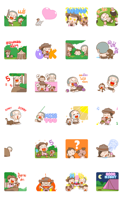 NomYen & HuaKrien Adventure Line Sticker GIF & PNG Pack: Animated & Transparent No Background | WhatsApp Sticker