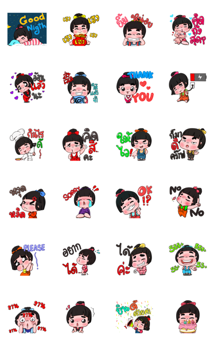 Nong Kawhom 2019 Line Sticker GIF & PNG Pack: Animated & Transparent No Background | WhatsApp Sticker