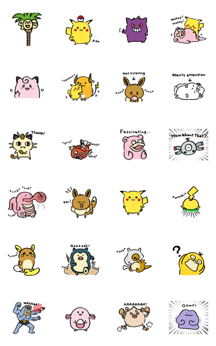 Pikachu, Switch Out! Come Back! Line Sticker GIF & PNG Pack: Animated & Transparent No Background | WhatsApp Sticker