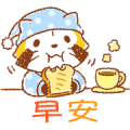 Rascal New Life Stickers Sticker for LINE & WhatsApp | ZIP: GIF & PNG