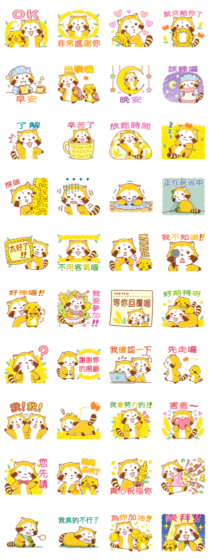 Rascal New Life Stickers Line Sticker GIF & PNG Pack: Animated & Transparent No Background | WhatsApp Sticker
